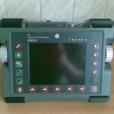 Ultragarsinis defektoskopas